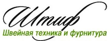"""Интернет-магазин """"ШтиФ"""""""